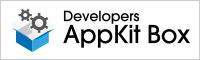 NTTレゾナント(AppKitBox)